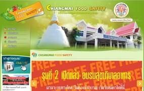 Chiangmai Food Safety